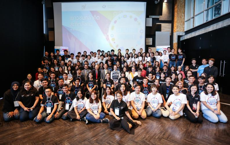 Generation Unlimited Youth Challenge bootcamp at KMUTT Knowledge Exchange for Innovation Center (KX) in Bangkok Thailand.